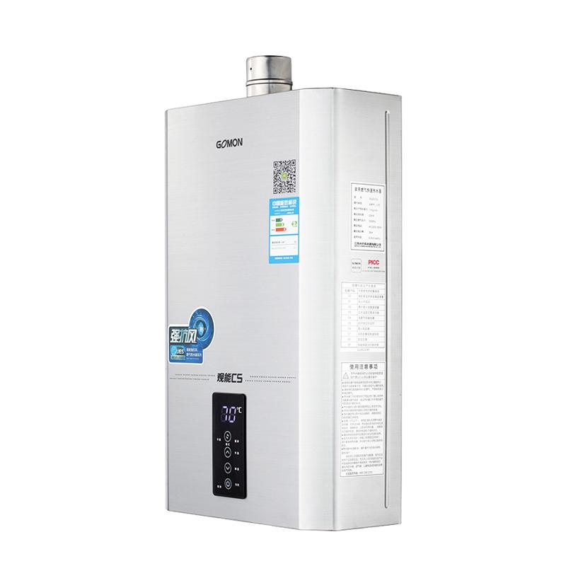 光芒观能强抗风CS系列燃气热水器