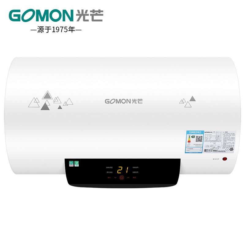 光芒抑菌E6系列电热水器