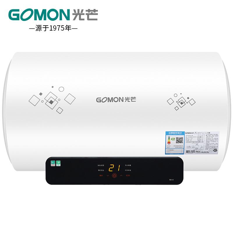 光芒抑菌HD3系列电热水器