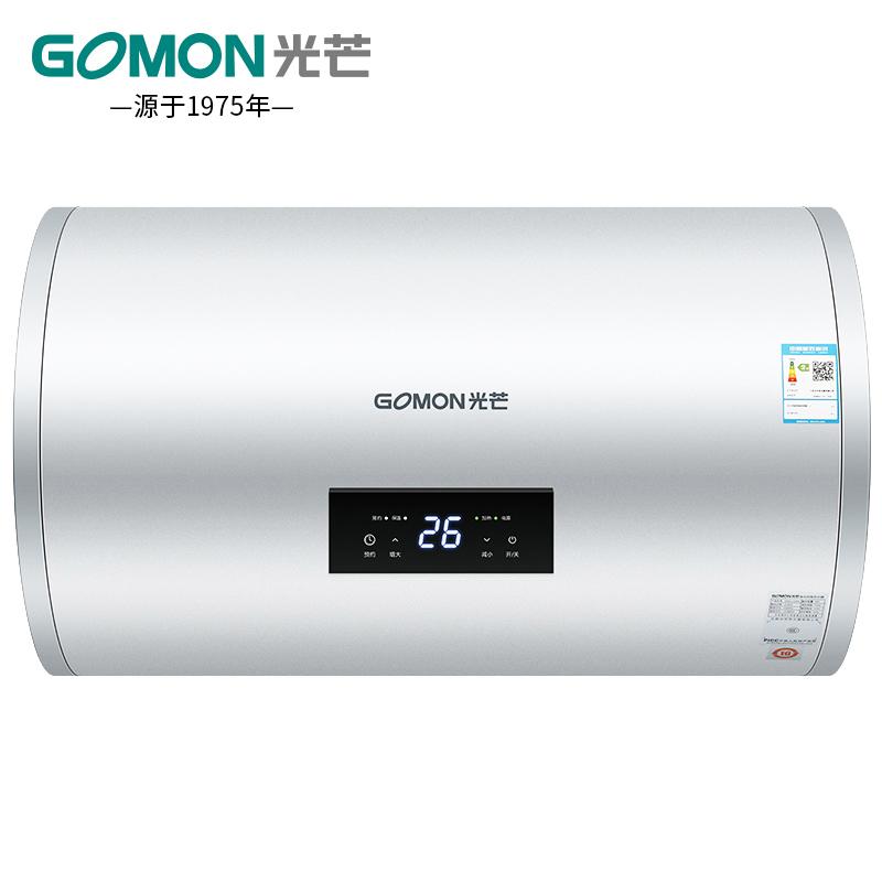 光芒尼格D1系列电热水器
